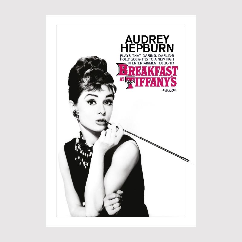 """Audrey HEPBURN Plakat filmowy """"Śniadanieu Tiffaniego"""" plakaty filmowe z kina retro"""