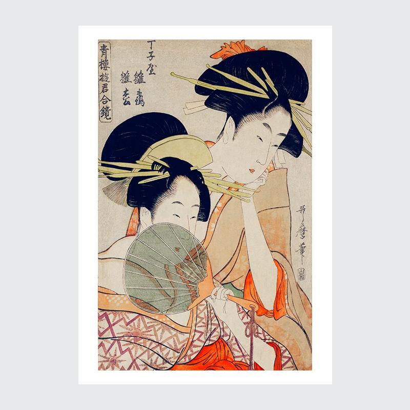 Plakat vintage Japońskie kurtyzany